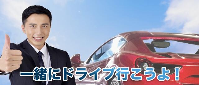 車と皆川社長
